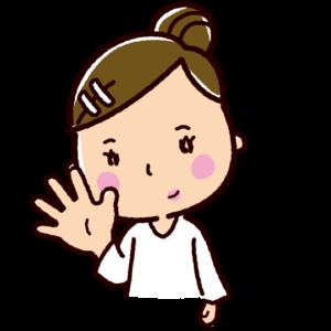 指で数を数えるイラスト(女性・5)