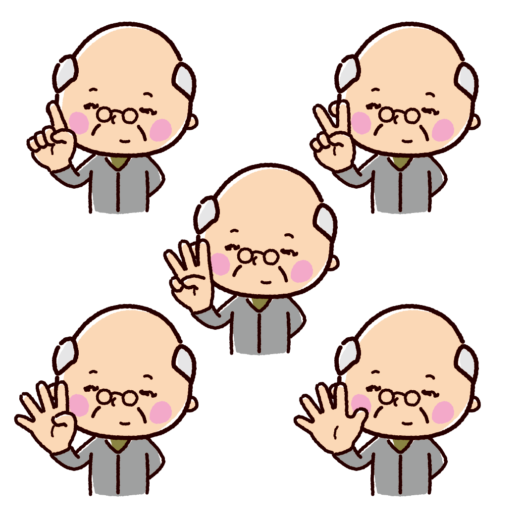 指で数を数えるイラスト(おじいさん・1〜5)(5カット)