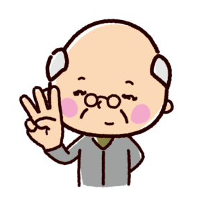 指で数を数えるイラスト(おじいさん・3)