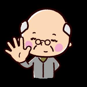 指で数を数えるイラスト(おじいさん・5)