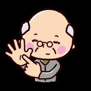 指で数を数えるイラスト(おじいさん・6)