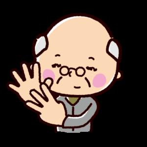 指で数を数えるイラスト(おじいさん・8)