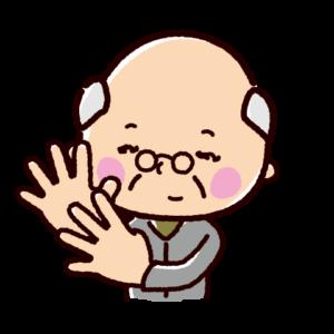指で数を数えるイラスト(おじいさん・9)