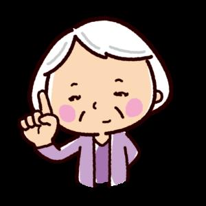 指で数を数えるイラスト(おばあさん・1)