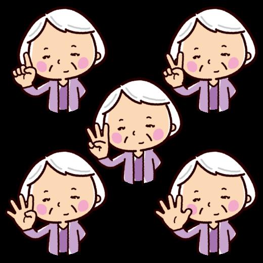 指で数を数えるイラスト(おばあさん・1〜5)(5カット)