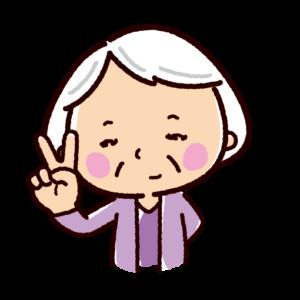指で数を数えるイラスト(おばあさん・2)