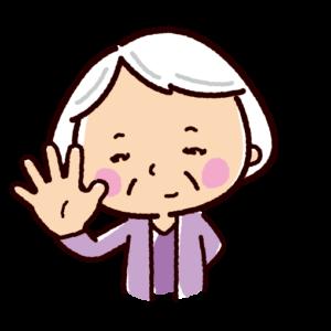 指で数を数えるイラスト(おばあさん・5)