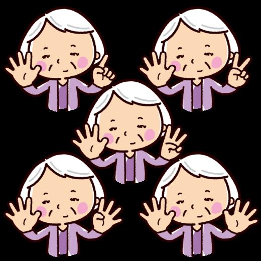指で数を数えるイラスト(おばあさん・6〜10)(5カット)