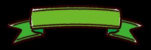リボンのイラスト(緑)