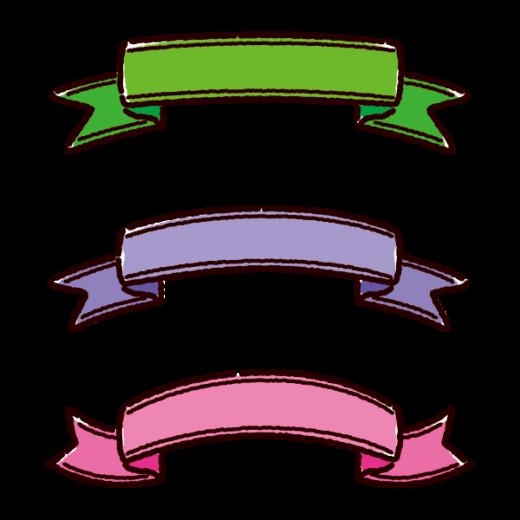 リボンのイラスト(3カット×2カラー)