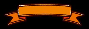 リボンのイラスト(オレンジ)