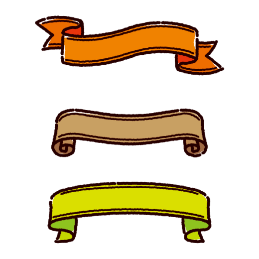 リボンのイラスト2(3カット×2カラー)