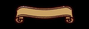 リボンのイラスト(茶色)