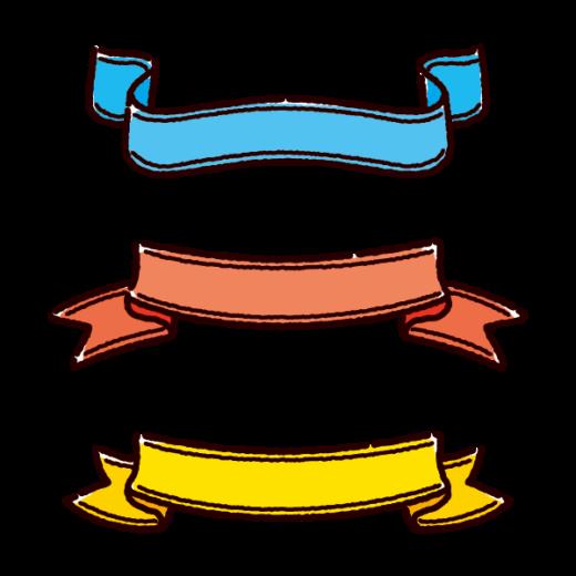 リボンのイラスト3(3カット×2カラー)