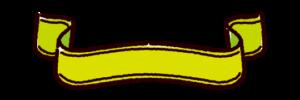 リボンのイラスト(黄緑)