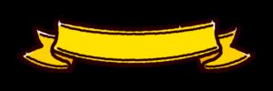 リボンのイラスト(黄色)