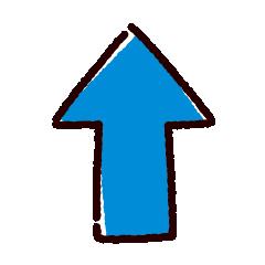 矢印のイラスト(青)