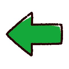 矢印のイラスト(緑)