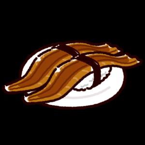 お寿司のイラスト(穴子)