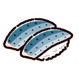 お寿司のイラスト(こはだ)(2カット)