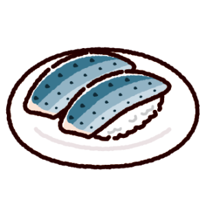 お寿司のイラスト(こはだ)