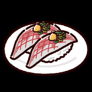 お寿司のイラスト(アジ)