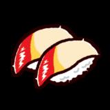 お寿司のイラスト(ホッキ貝)
