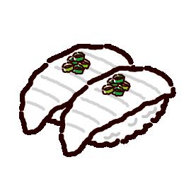 お寿司のイラスト(エンガワ)(2カット)