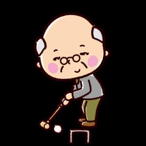 ゲートボールをするおじいさんのイラスト