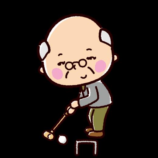 ゲートボールをする老人のイラスト(2カット)