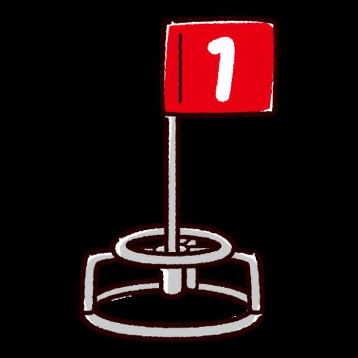 ホールポストのイラスト(グランドゴルフ・1〜8)