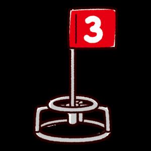 ホールポストのイラスト(グランドゴルフ・3)