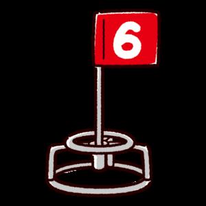 ホールポストのイラスト(グランドゴルフ・6)