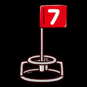 ホールポストのイラスト(グランドゴルフ・7)