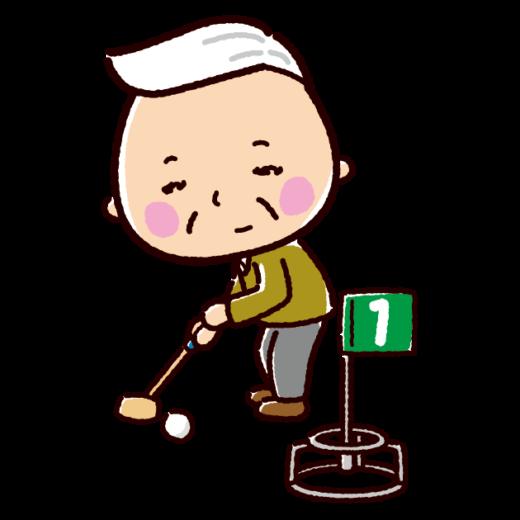 グランドゴルフをする老人のイラスト(2カット)