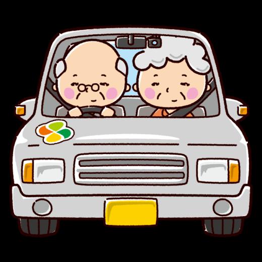 車に乗った老人のイラスト(高齢者マーク)