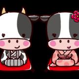 かわいい牛のキャラクターイラスト(丑・紋付袴・着物)