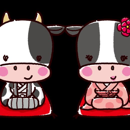 かわいい牛のキャラクターイラスト(丑・紋付袴・着物・2021干支)(3カット)