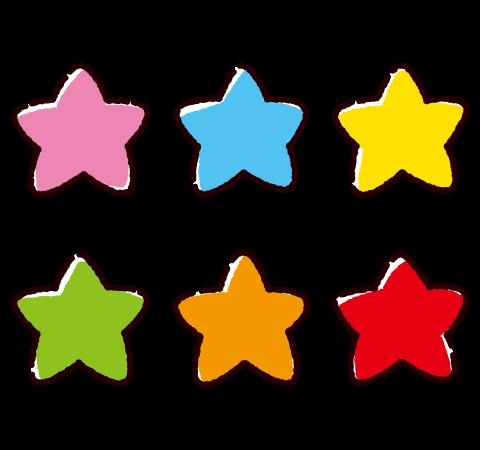 カラフルな星のイラスト(6カラー)