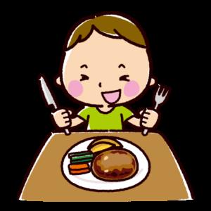 ハンバーグを食べるイラスト(男の子)