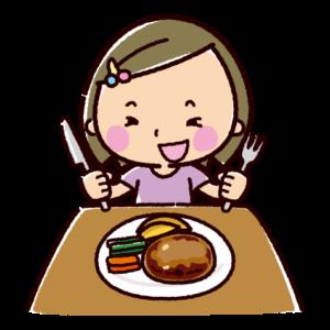 ハンバーグを食べるイラスト(女の子)