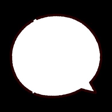 丸い吹き出しのイラスト(4カット)