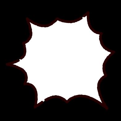 破裂型の吹き出しのイラスト(2カット)