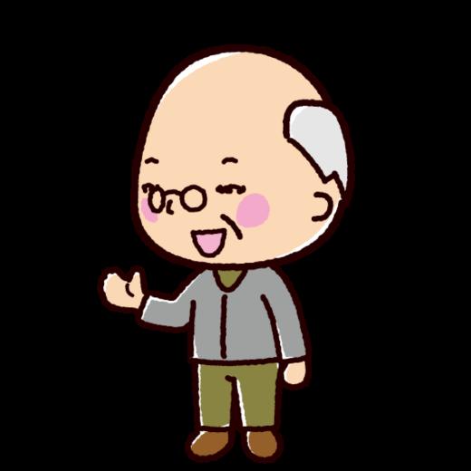 話すイラスト(会話・おじいさん)(2カット)