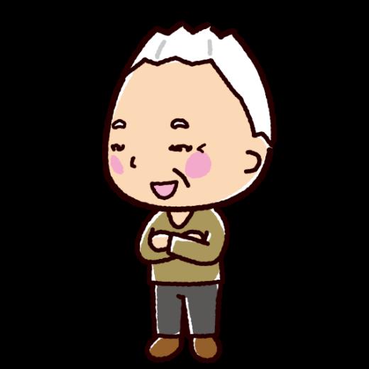 話すイラスト(会話・おじいさん2)(2カット)