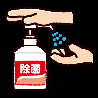 アルコール除菌をするイラスト(消毒)(2カット)