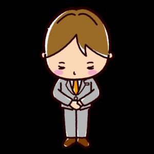 お辞儀のイラスト(男性・サラリーマン)