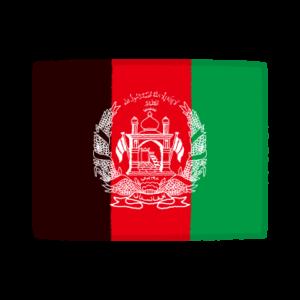 国旗のイラスト(アフガニスタン)