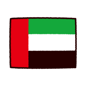 国旗のイラスト(アラブ首長国連邦)