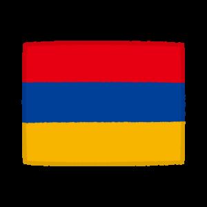 国旗のイラスト(アルメニア共和国)